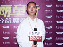 王明山:未来的公益将会有更好的发展