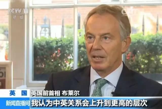 财政收入_河南省财政金融学院_英国王室的财政收入