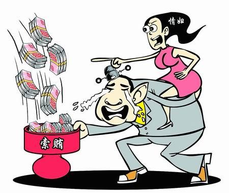 外媒:中国贪官95%有婚外情 漂亮情妇成身份象征