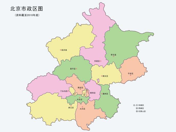 北京密云延庆两县将撤县设区