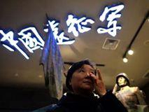 中国远征军遗骸回国遇阻