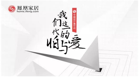 陈旻:设计就像语言 是一种沟通方式 设计 产品 创意图片