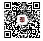 """首届""""书法中国""""全民书法大赛征稿启事"""
