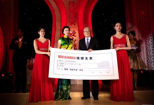 上海宋基会2015母婴平安爱心晚会筹得善款2063万元