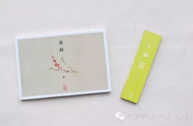 明信片、中国色二十四节气书签各一套   欢迎大家尽情施展拳脚,召集