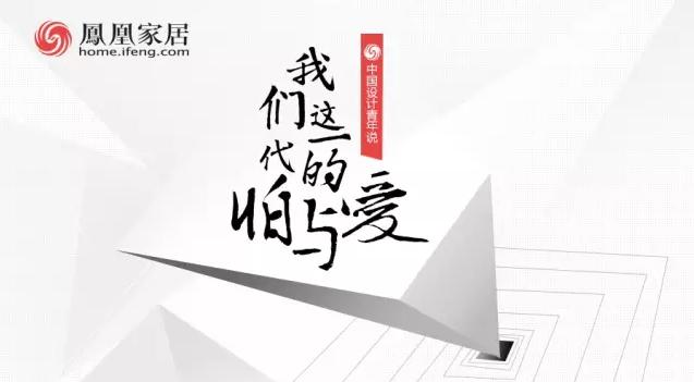 黄小瑞:山寨和抄袭是我们最担忧的事