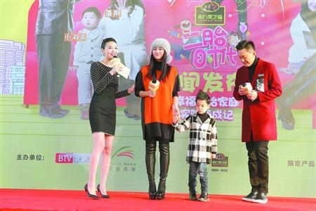 [明星爆料]曹颖:为了孩子,只留一只脚尖在演艺圈