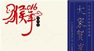 东营市博物馆(广饶)藏有最早中译本《共产党宣言》     错印:共党产宣言        (引) - sun50919 - 牛郎官庄 步履博客的故乡
