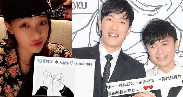 [明星爆料]古巨基祝福刘翔新恋情:真的真的很替你开心