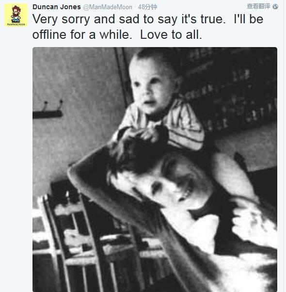 [明星爆料]大卫-鲍伊儿子邓肯琼斯晒童年照 纪念父亲