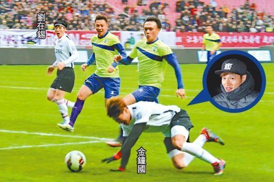 [明星爆料]韩星金钟国踢球摔倒受伤 李光洙紧忙搀扶
