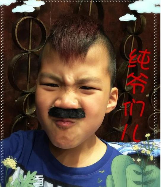 """[明星爆料]""""霸道总裁""""变""""国民翠花""""!康康扎起小辫涂红唇"""