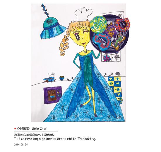 [明星爆料]赵文卓爱女小玫瑰出画册 徐克李湘众星齐护航