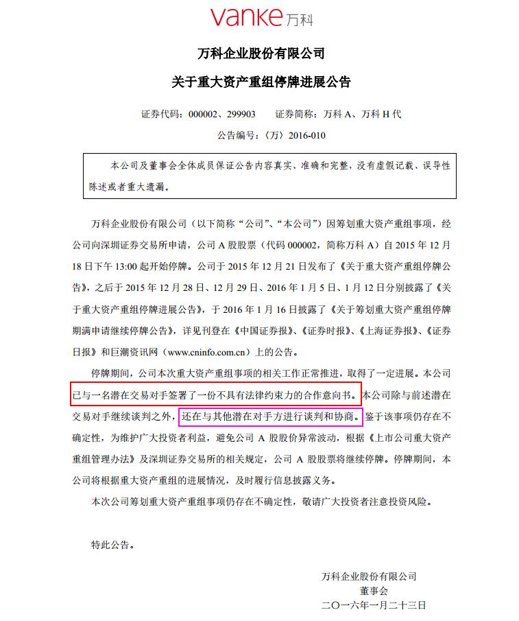 中国姚記线上娱乐城