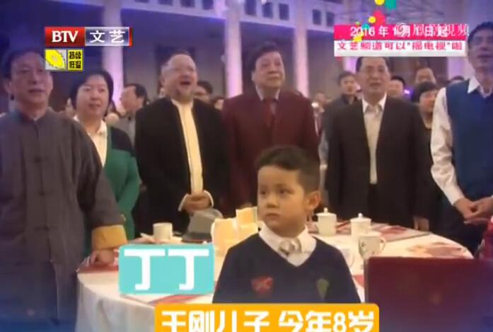 [明星爆料]68岁王刚8岁儿子曝光 模样可爱(图)
