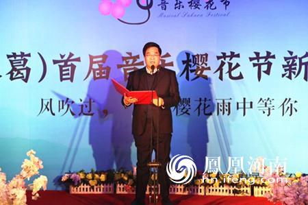长葛市副市长李全民致辞