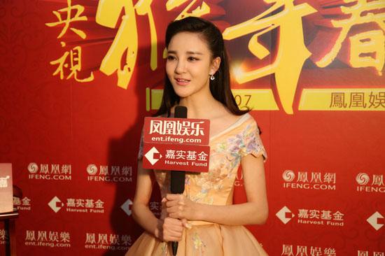 [明星爆料]刘雨欣谈春晚表现:我做好了被黑的准备