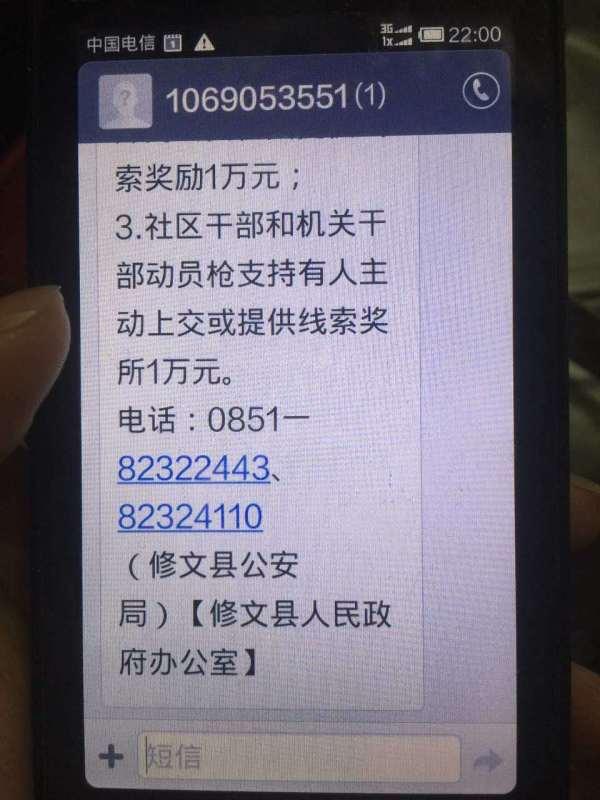 天王国际娱乐场手机版