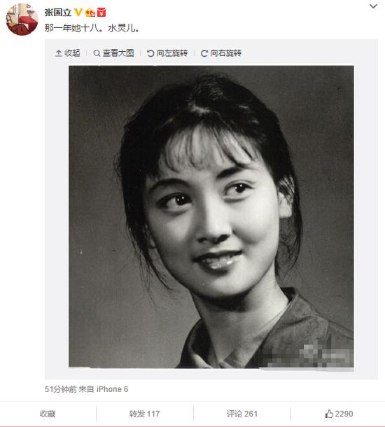 """[明星爆料]张国立晒邓婕18岁旧照 赞""""水灵儿""""(图)"""