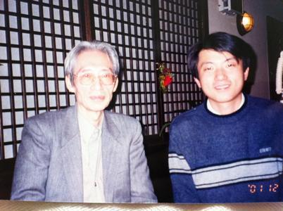 李济沧:贵族政治、豪族共同体与京都学派