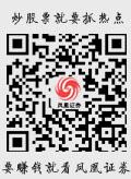 乐虎国际娱乐证券