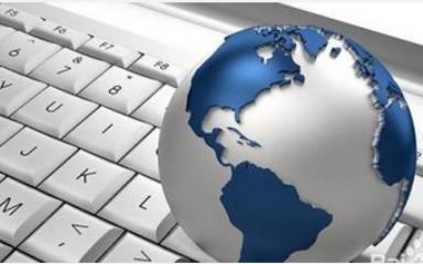 成都跨境贸易电子商务公共服务平台正式上线 跨境 外贸增长方式_凤凰科技