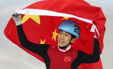 世锦赛韩天宇1500米夺冠 填中国一大空白 - 春雨 - 春风化雨 润物无声