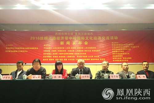 016丝绸之路中哈国际文化经济交流活动新闻发布会举行图片