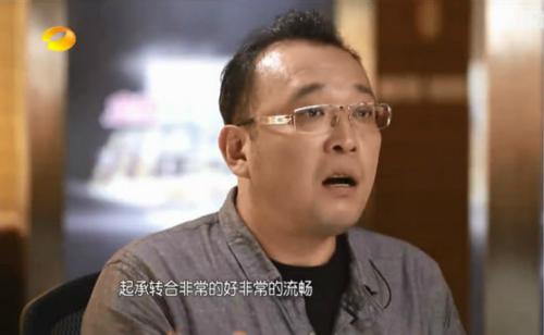 [明星爆料]《我是歌手》缅怀刘天健:见解独到风趣没架子