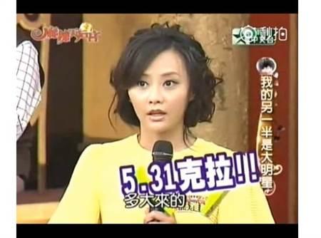 [明星爆料]吴奇隆刘诗诗大婚 前妻马雅舒登热搜第一