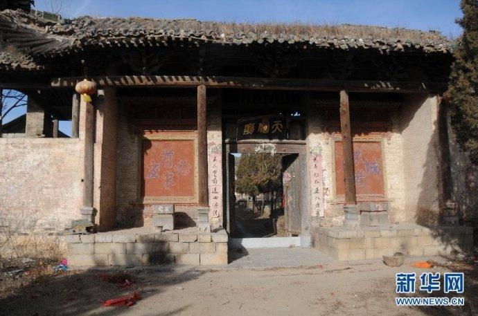 壶关县历史老照片-国保 壶关天仙庙将修缮 琉璃正脊对望狮都被盗图片