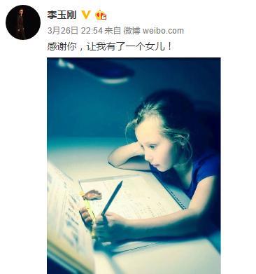 [明星爆料]网曝李玉刚与外籍妻子隐婚9年 已有8岁女儿