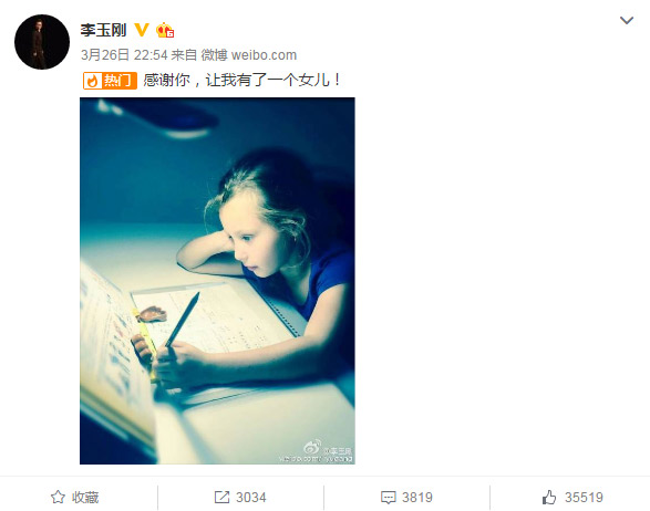 [明星爆料]李玉刚自称单身无婚史 混血女孩是干女儿