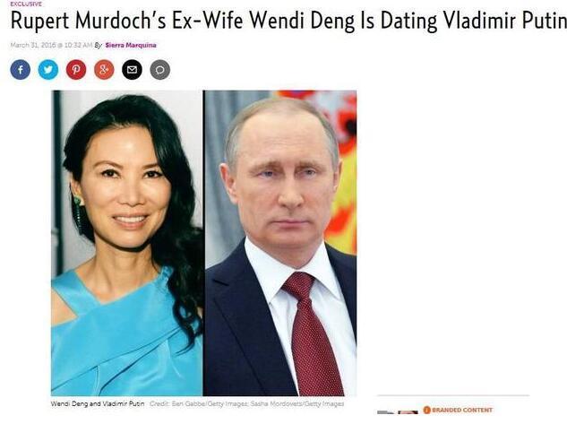 邓文迪被曝与普京交往 是要征服宇宙还是愚人节玩笑?