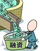 创新投融资模式