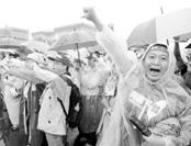 台湾倒扁围城24小时大追击