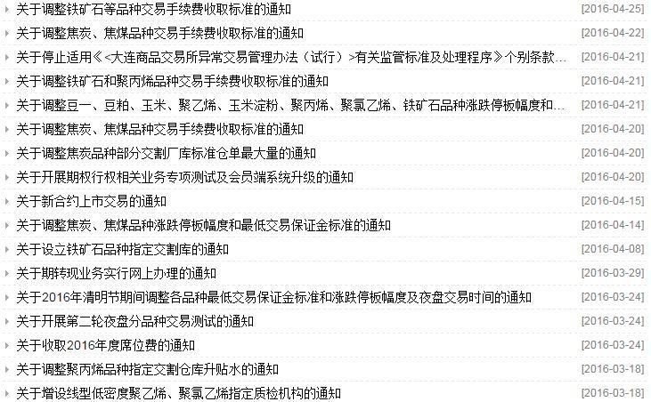 乐百家网络娱乐平台