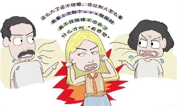 动漫 卡通 漫画 素材 头像 570_342