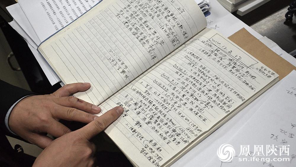 凤凰镜写作陕西频道距离课说课稿英语说课稿图片
