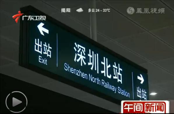 深圳至重庆高铁开通 半天可到达