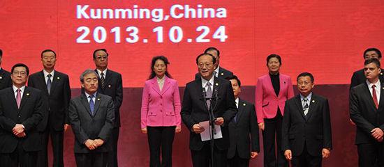 国家旅游局局长邵琪伟在2013中国国际旅游交易会致辞