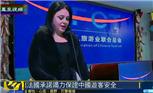 法国旅游部长承诺继续竭力保障中国游客安全