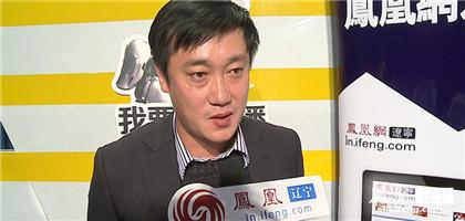 嘉宾:韩国NEA电视台节目总监 严泰龙