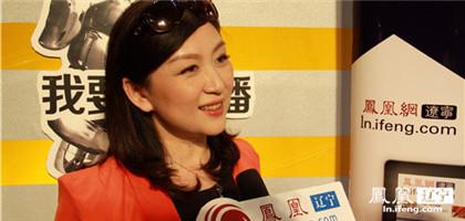 评委:香港亚太第一卫视执行台长 陈笺