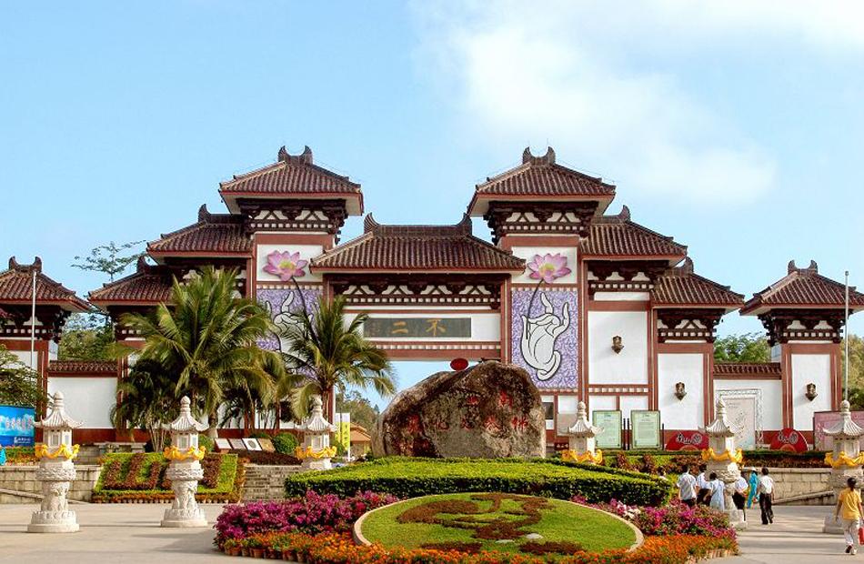南山文化旅游区。