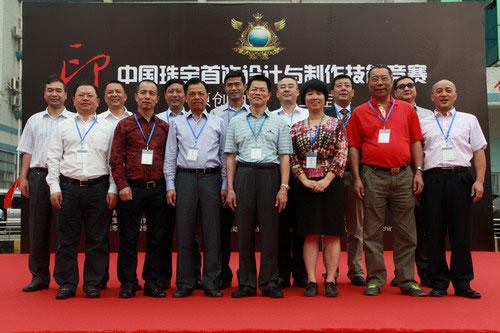 中国 创意 设计/中国珠宝首饰设计与制作技能大赛的制作工艺大赛评审团合影