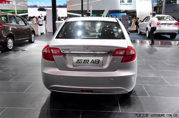 江淮和悦A13小型车深港澳车展正式发布高清图片