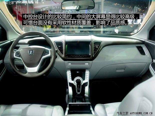 【纳智捷s5详细配置曝光 将于7月底上市_辰联汽车销售新闻