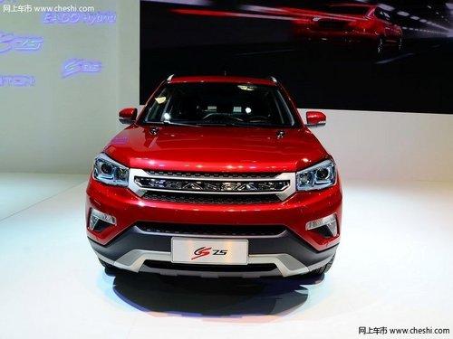 长安CS75广州车展国内首发 明年初上市