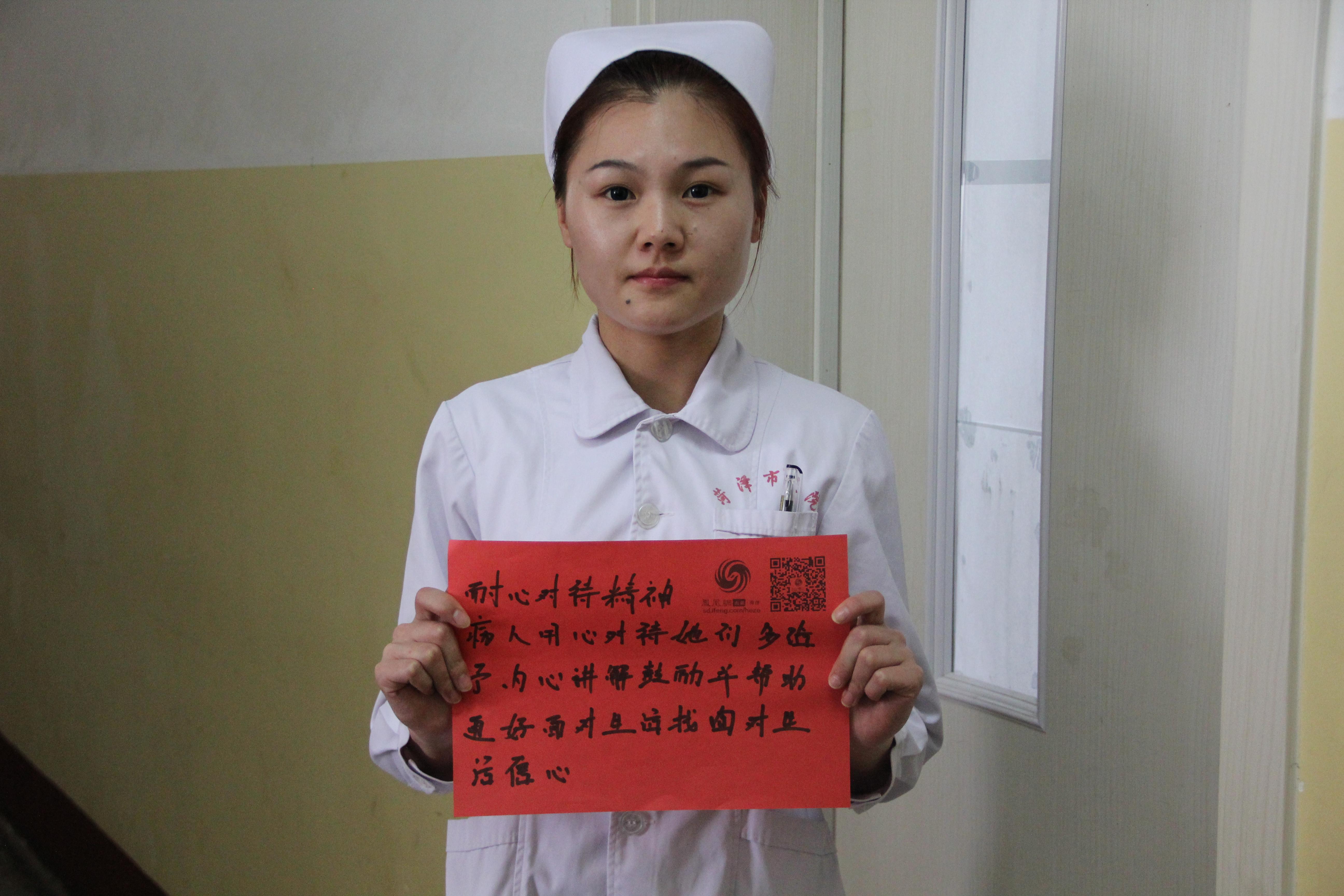 护士职业资格�y.i_医疗美容 > 正文   资料图 护士一直以来是不少青年人向往的职业,她们